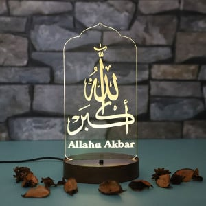 Allah Hu Akbar Led Lamp - Personalised Photo Lamps