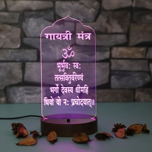 Gayatri Mantra Led Lamp - Personalised Photo Lamps