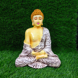 Big Idol Of Buddha Doing Meditation - Pinjore