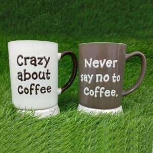 Coffee Printed Ceramic Mugs - Send Gifts to Mohali