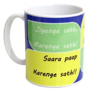 Message Ceramic Mug - Online Gifts