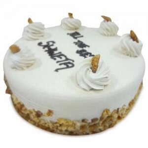 Coffee Walnut Cake 1kg - Birthday Cake Online Delivery